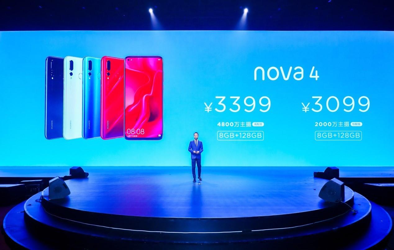 """华为nova4携""""极点全面屏""""正式来袭,拍照也是一大看点"""