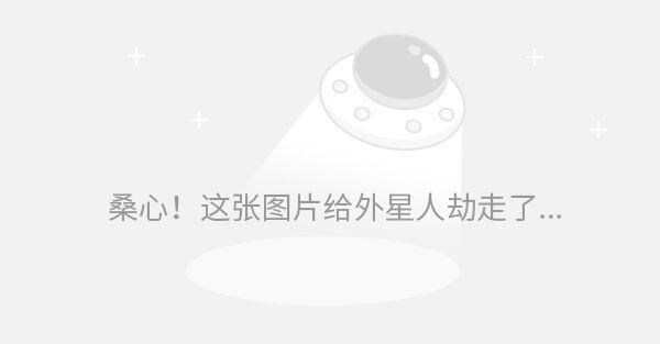 """中心区房价没有大异动广州未现""""退房潮""""闹剧【资讯】"""